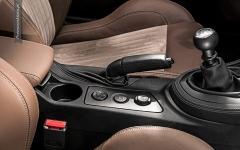 Peugeot RCZ Brownstone skrzynia biegów
