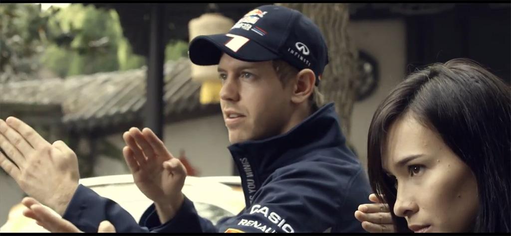 Sebastian Vettel kung fu
